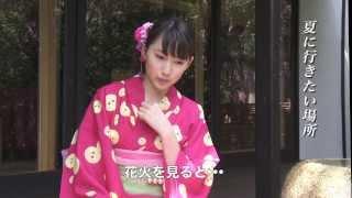 NHK連続ドラマ小説「あまちゃん」で佐賀県出身のGMTメンバー・遠藤真...