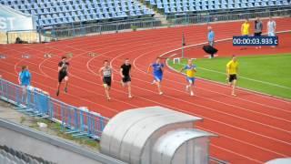 Финал на 100 м Юноши
