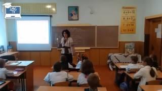 Закріплення знань про однорідні члени речення (Урок української мови у 4 класі)