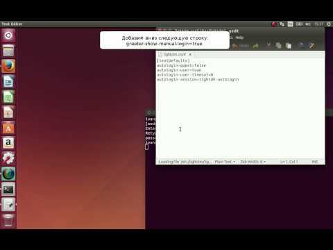 Как включить суперпользователя 'root' в Ubuntu?