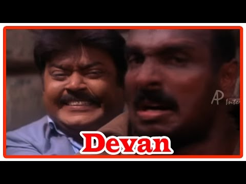 Devan Tamil Movie | Scenes | Vijayakanth Arrests Arun Pandian