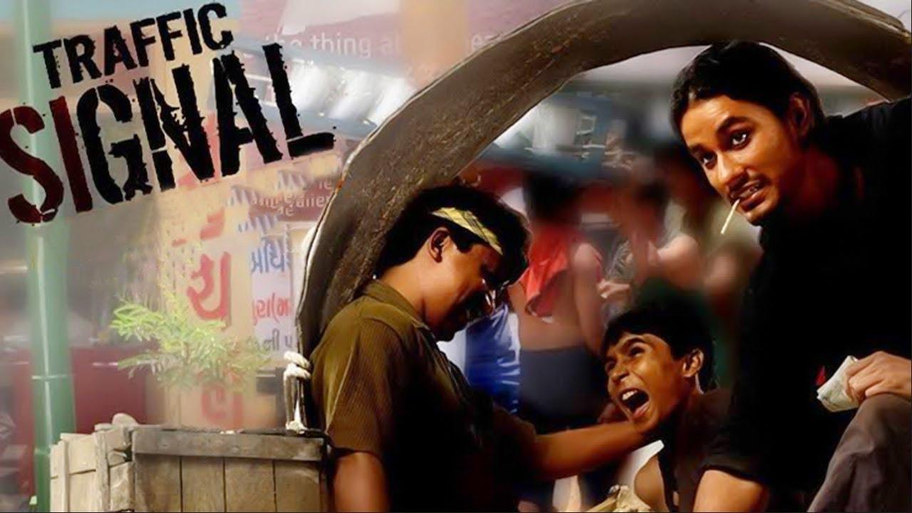 Download Traffic Signal (HD) | Kunal Khemu | Neetu Chandra | Konkona Sen | Popular Hindi Movie