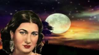هلت ليالي القمر - أم كلثوم - معالجة صوتية