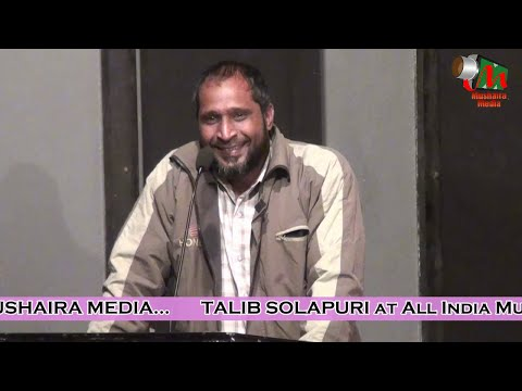 Talib Solapuri FULL COMEDY, Solapur Mushaira [HD], Org. Mr. MATEEN KAMLE, 04/01/2016