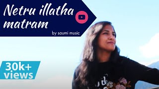 Netru Illadha Maatram Saumi Cover A.R.Rahman 2018 Movie Pudhiya Mugam 1993.mp3