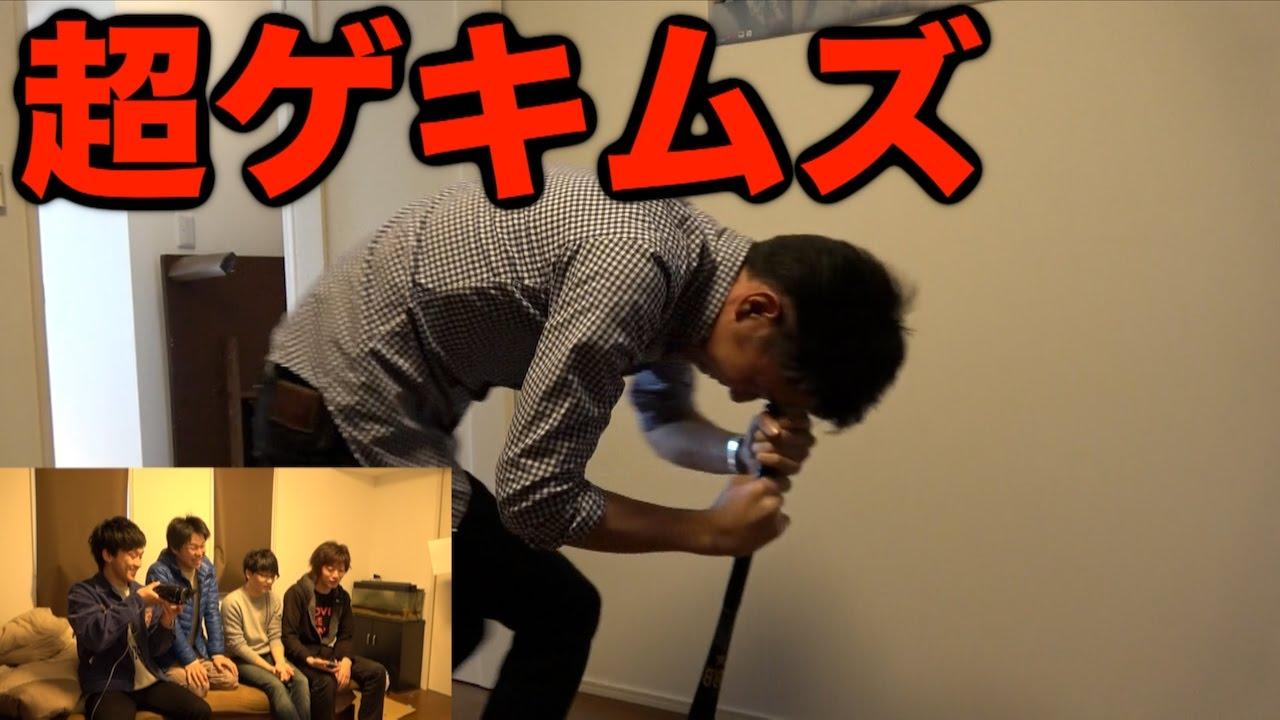 【クレーム続出】ぐるぐるバットジェスチャーゲーム!!!