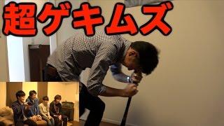 【クレーム続出】ぐるぐるバットジェスチャーゲーム!!! thumbnail