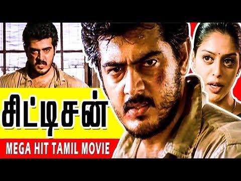 Citizen Full Tamil
