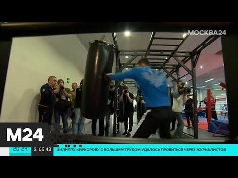 Российские спортсмены готовятся к чемпионату мира по боксу - Москва 24