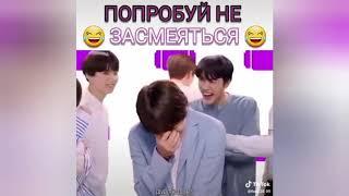 BTS смешные видео из инстаграм √°4//BTS попробуй не засмеяться челендж