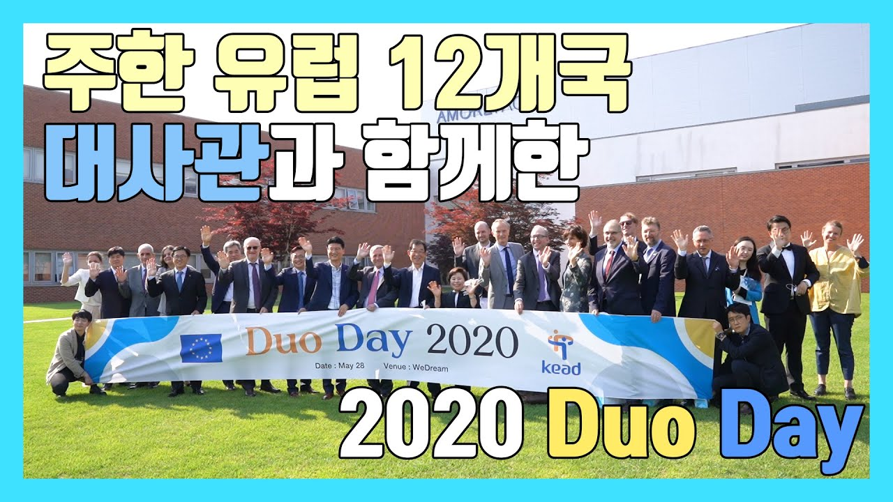 2020 Duo Day in Wedream