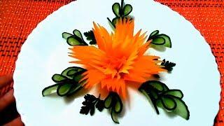 Великолепный Цветок из Моркови! Украшения из овощей!