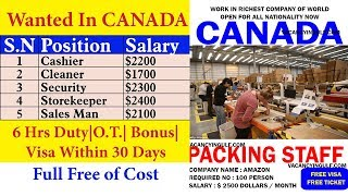 CANADA WORK PERMIT 2019 | PACKING WORKER , AIRPORT WORKER 2019