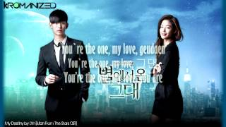 LYn - My Destiny [Man From The Stars OST] {Rom, Han, English Lyrics/Subs}