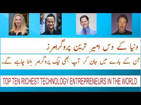 Top Ten (10) Richest Technology Entrepreneurs In The World of 2017