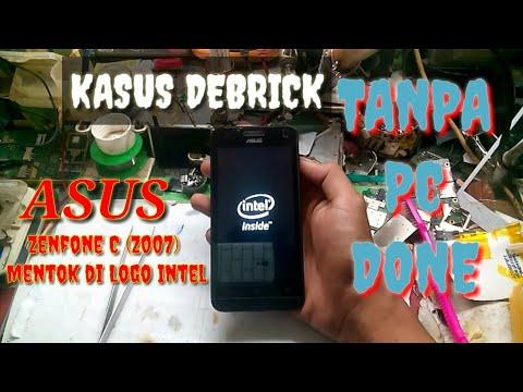 asus-z007-mentok-di-logo-intel-tanpa-pc.!!-work