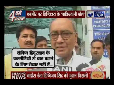 Congress leader Digvijaya Singh made a blunder on camera, says India occupied Kashmir