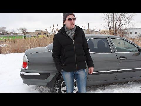 Российский бизнескласс конца 90х, ГАЗ 3111