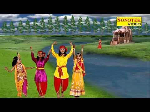 Kanahiya Le Chal Parli Par | कन्हिया ले चल परली पार | Krishna Bhajan