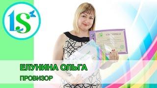 Курсы по диетологии I Елунина Ольга, провизор - отзыв (Основы практической диетологии)
