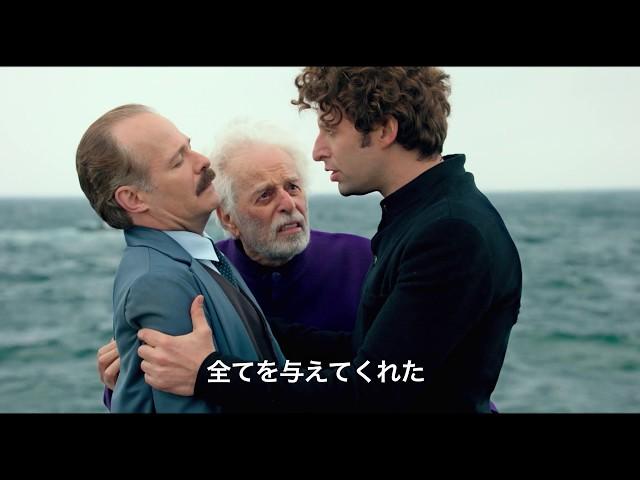 映画『ホドロフスキーのサイコマジック』予告編