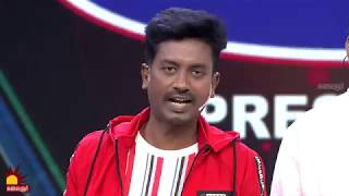 Inga Enna Solluthu 21-07-2019 | Game show | Jagan | Kalaignar TV Show | Episode 1