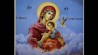 Акафист Божией Матери перед иконой ''Страстная'' 26.08