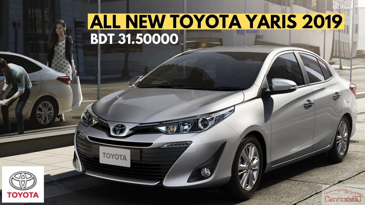 Toyota Yaris All New Toyota Yaris Price In Bangladesh Toyota Yaris 2019 Price In Bangladesh Youtube