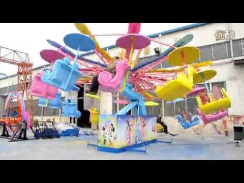 Mini Lifting Paratrooper Children Amusement Rides