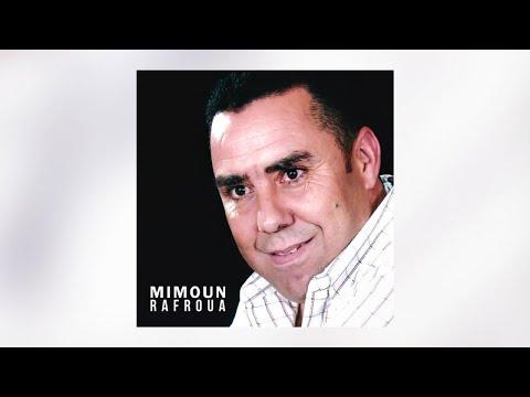 Mimoun Rafroua - Samhayi Ayema | Music Rif