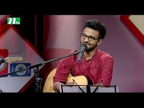 NTV Musical Program -Ei Somoyer Gaan | Episode 17 | Bangla Band Song