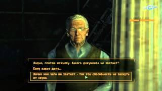 видео Fallout 3 : Прохождение побочных квестов