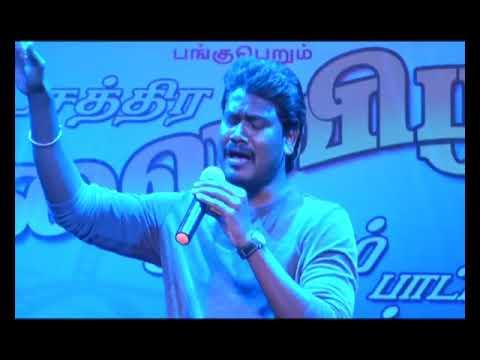 Raps orchestra singer mahalingam