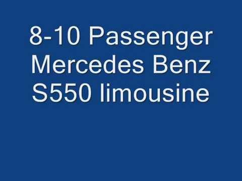 NY Mercedes Benz S550