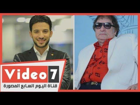 الفنان محيى اسماعيل عن كورونا .. - اللي حاسين بالملل في الحظر يضربوا نفسهم بالجزمة-  - نشر قبل 16 ساعة