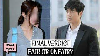 キム・ヒョンジュンと彼の元ガールフレンドの間の最終判決が正式に宣言...
