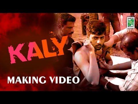 Chunk Chakkare Making Video Song | KALY | Shebin Benson | Shalu Rehim | Najeem Koya | Rahul Raj