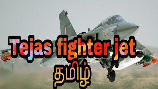 Tejas fighter jet Tamil