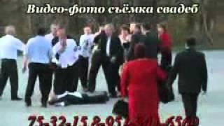 Драка на свадьбе.avi(Свадебный фотограф http://foto-m.net/prikols/15-wedding-battle., 2011-08-14T12:15:31.000Z)