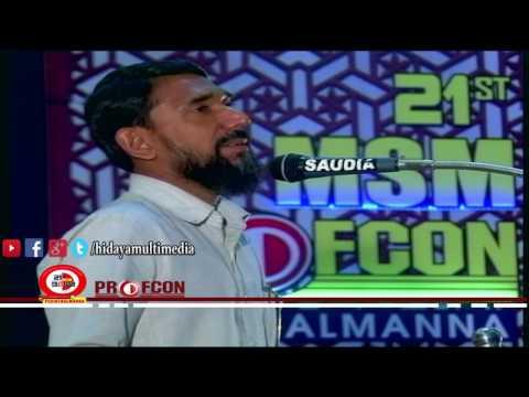 MSM Profcon 2017 | Rasheed Olavanna | Perinthalmanna