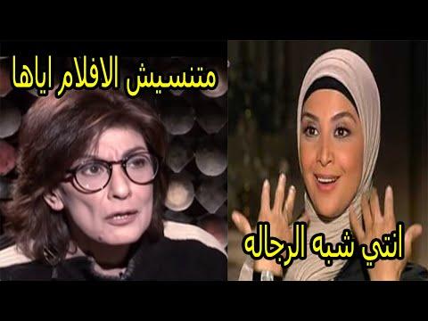 رد نارى من حنان ترك على سماح انور بعد اهانتها الحجاب