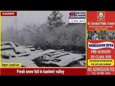 Fresh snow fall in kashmir valley | घाटी में हुई ताजा बर्फबारी, जम्मू-श्रीनगर राष्ट्रीय राजमार्ग बंद