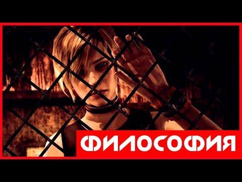 Silent Hill 3 - последний шедевр серии [by Nolza]