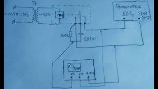 Фото Дополнение №2 к ролику Как работает конденсатор в цепи переменного тока