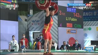 2021 Asian Weightlifting Championships Men's 61kg