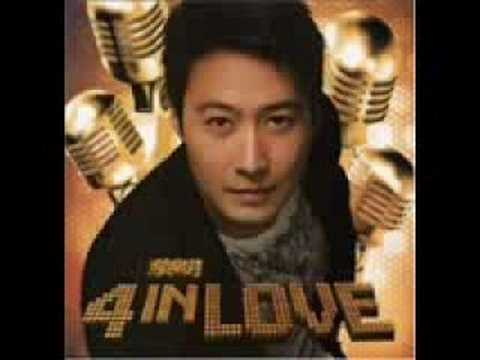 Leon Lai - I Was Born In Beijing (remix) 1995