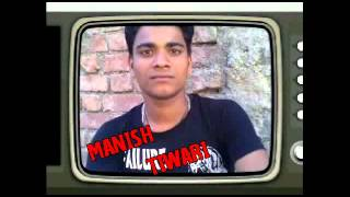 Band kamre main pyaar karenge..........................By Manish Tiwari Basobai(Jhansi)