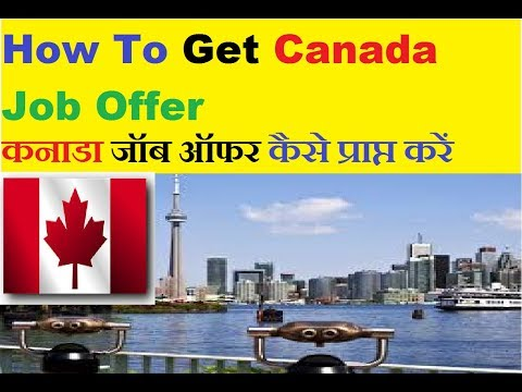 How To Get Canada Job Offer