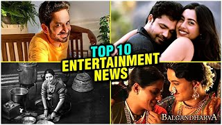 Top 10 Marathi Entertainment News | Week 10 2021 | Subodh Bhave, Sakhee-Suvrat, Prajakta Mali