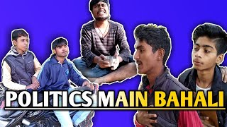 POLITICS main bahali | politics comedy | idhar se aloo udhar se sona
